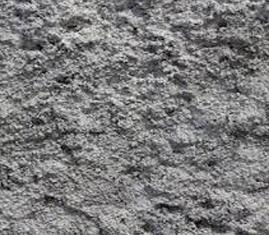 Бетон в выборге рязань заказ бетона